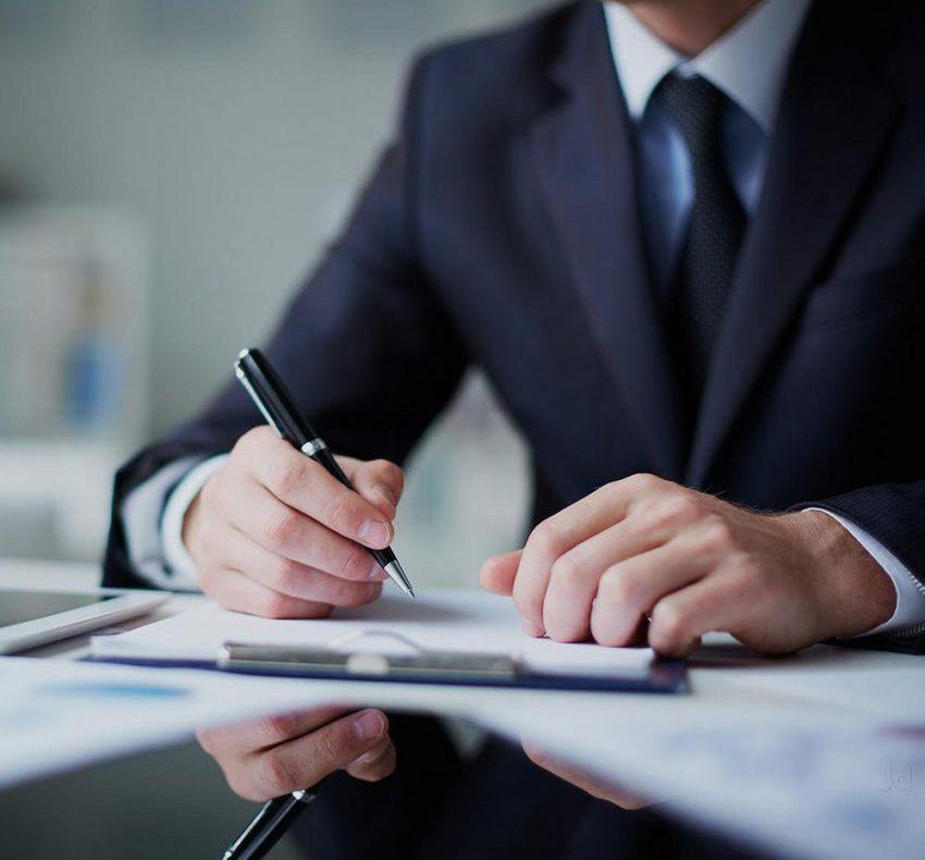 اظهارنامه دفتر ثبت تجاری