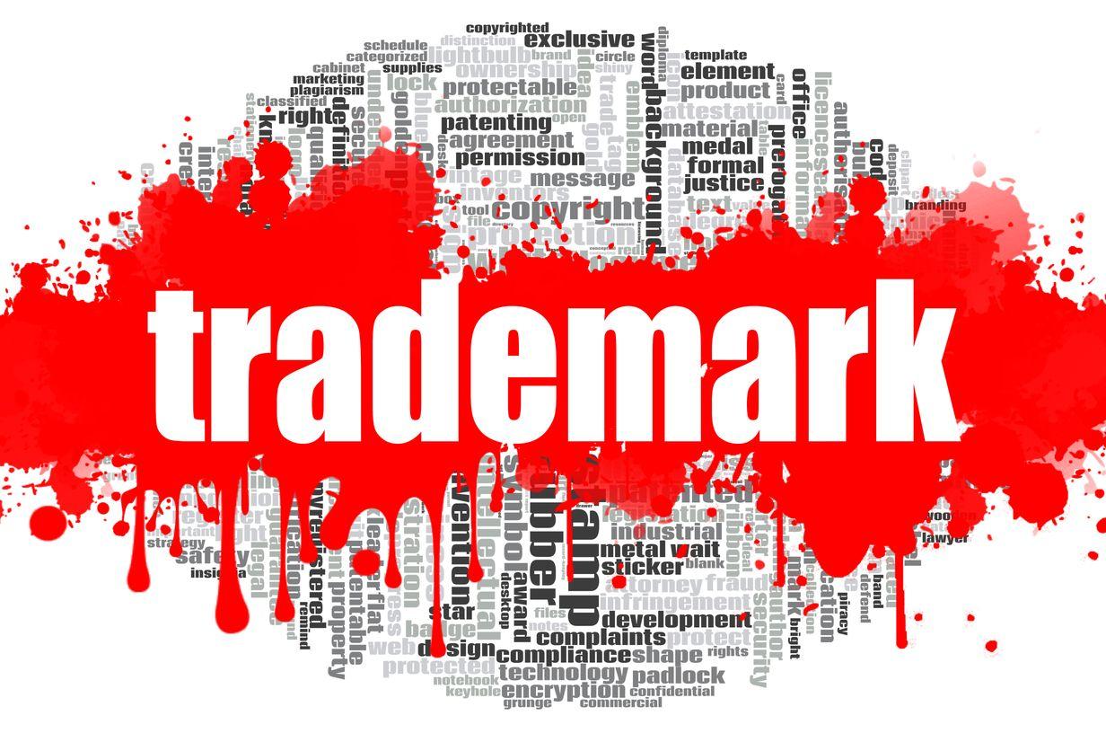 ثبت علائم تجاری